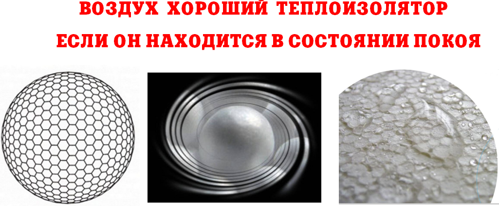 пенополистирольный шарик теплоизолятор
